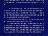 太原宝能城资讯配图