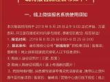 誉峰苑资讯配图