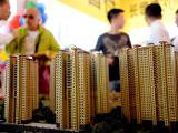 中铁青岛世界博览城资讯配图