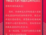保辉海悦城资讯配图