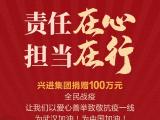 兴进漓江壹号资讯配图