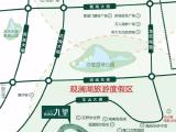 观澜湖君悦公馆资讯配图