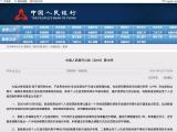 江城国际资讯配图