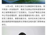 京北融创城资讯配图