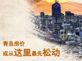碧桂园湖悦天境资讯配图