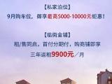 宜华海湾尚景资讯配图