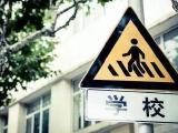 梧桐香郡·东樾资讯配图
