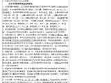 新中国际资讯配图