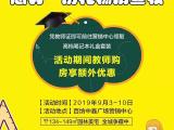 百纳中鑫广场资讯配图