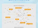哈尔滨融创城·领域资讯配图