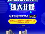 碧桂园金辉坚果社区资讯配图
