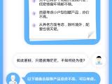俊发·玉龙湾资讯配图