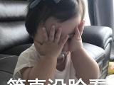 首开·紫宸江湾资讯配图