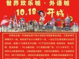 汇宏时代广场资讯配图