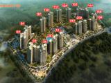 观澜湖·新城资讯配图