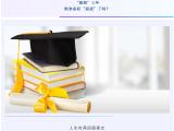 众成·熙悦华庭资讯配图