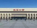 碧桂园珑岳资讯配图