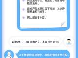 北科建·春城大观资讯配图