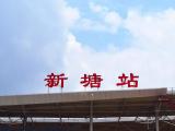 金泽惠百氏资讯配图