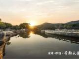 龙湖中锐·景粼天著花园资讯配图