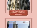 建业·十八城资讯配图