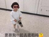 新华联梦想城资讯配图