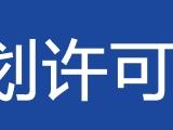 中骏雍景府资讯配图