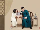 奥园·瀚林|誉江府资讯配图