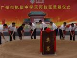珠江花城资讯配图