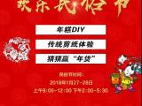 万浩凤凰台资讯配图