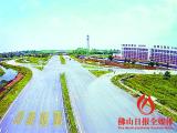 雍翠新城资讯配图