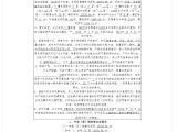 香港兴业璟颐湾资讯配图