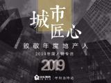 鼎盛华广场资讯配图
