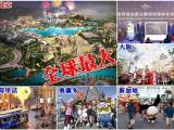 京贸国际公馆资讯配图