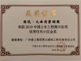 国悦九曲湾资讯配图