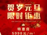 鼎祥·诚园资讯配图