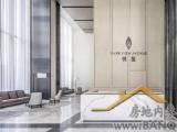 华润前海大厦资讯配图