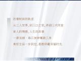 龙湖春江彼岸资讯配图