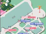 三祺城资讯配图