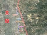 太原恒大山水城资讯配图
