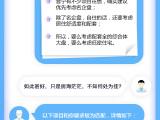晋宁吾悦广场资讯配图