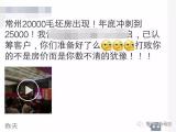 尚枫澜湾资讯配图
