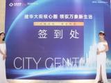 东胜紫晶悦和中心资讯配图