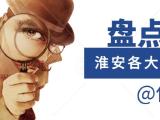 四季金辉资讯配图