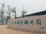中建瀛园资讯配图
