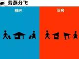 万年城·电白万达广场资讯配图