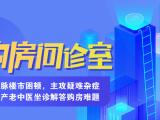 广州恒大阳光半岛资讯配图