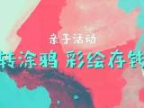 汇福铭苑资讯配图
