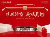 北京城建宽院国誉府资讯配图