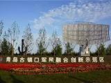 东方时尚中心资讯配图